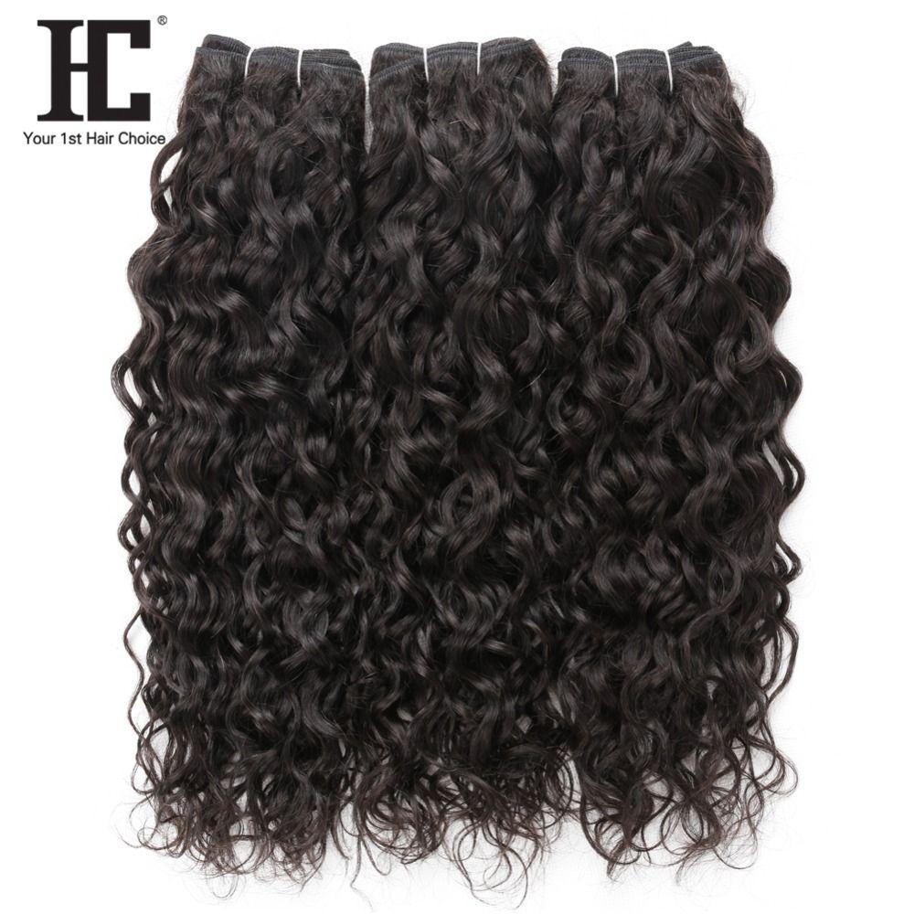 물결 브라질 인간의 머리카락 번들 3PCS 100 % 인간의 머리카락 확장 자연 색상 8-228 인치 페루 말레이시아 인디언 버진 헤어