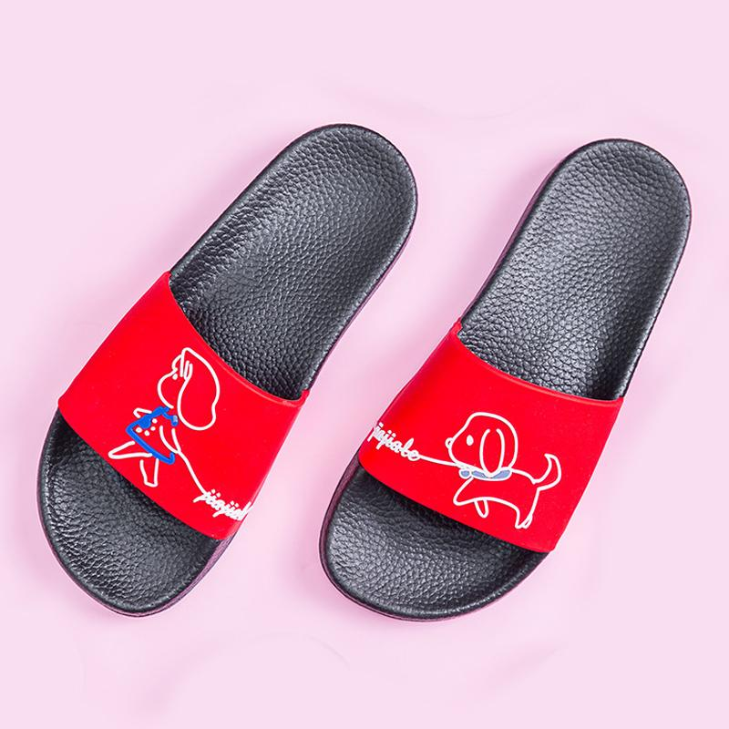 Cartoon Dog Mom with Bone Print Summer Slide Slippers For Men Women Kid Indoor Open-Toe Sandal Shoes