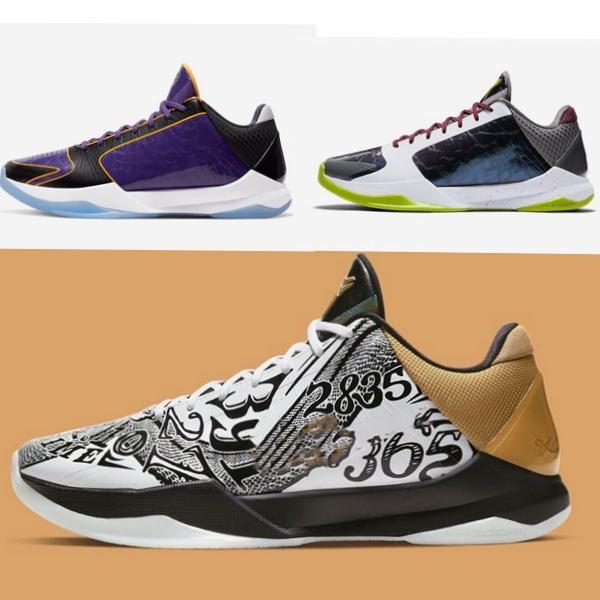 2020 وصول جديد أحذية كرة السلة التكبير 5 Protro الفوضى الأرجواني أبيض أخضر فاخرة للرجل نسج السم 5S EP الرياضة احذية CD4991-500