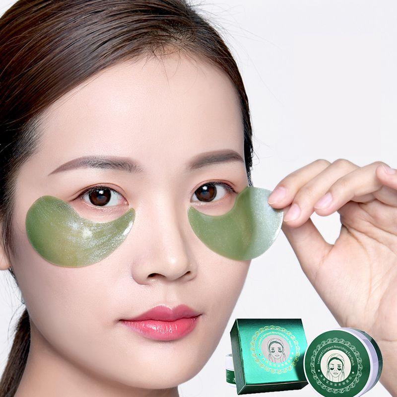 Collagen Augenmaske 60pcs = 30pairs Moisturizing Gel Gold-Masken Hydrogels Eye Patches Anti-Aging Anti-Puffiness Hautpflege-Patch