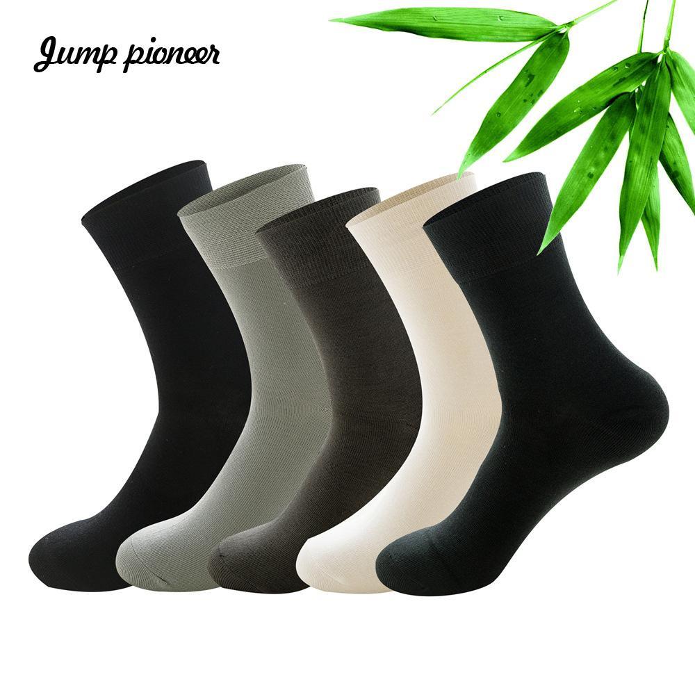 vente en gros chaussettes en bambou hommes équipage noir chaussettes doux respirant anti-bactérien chaud classique homme d'affaires habillées chaussettes meias