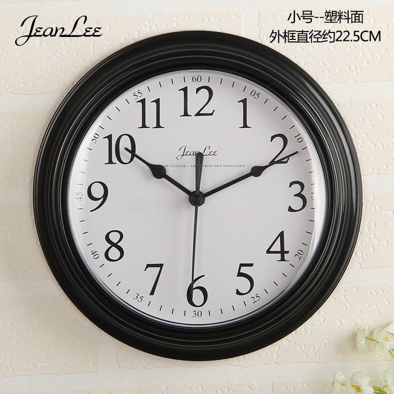 Rétro Vintage kichen Horloge Murale