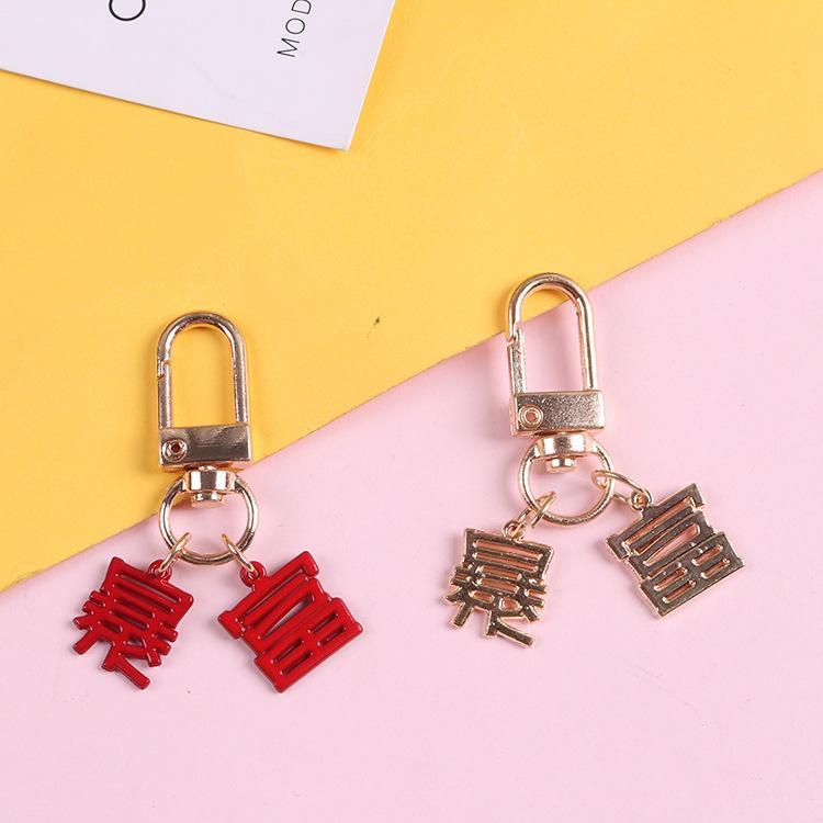 1PC Corée Chinses lettre de voiture de porte-clés Porte-clés pour les femmes dames Cute Girl Charm pendentif porte-clés sac à main Bijoux K68