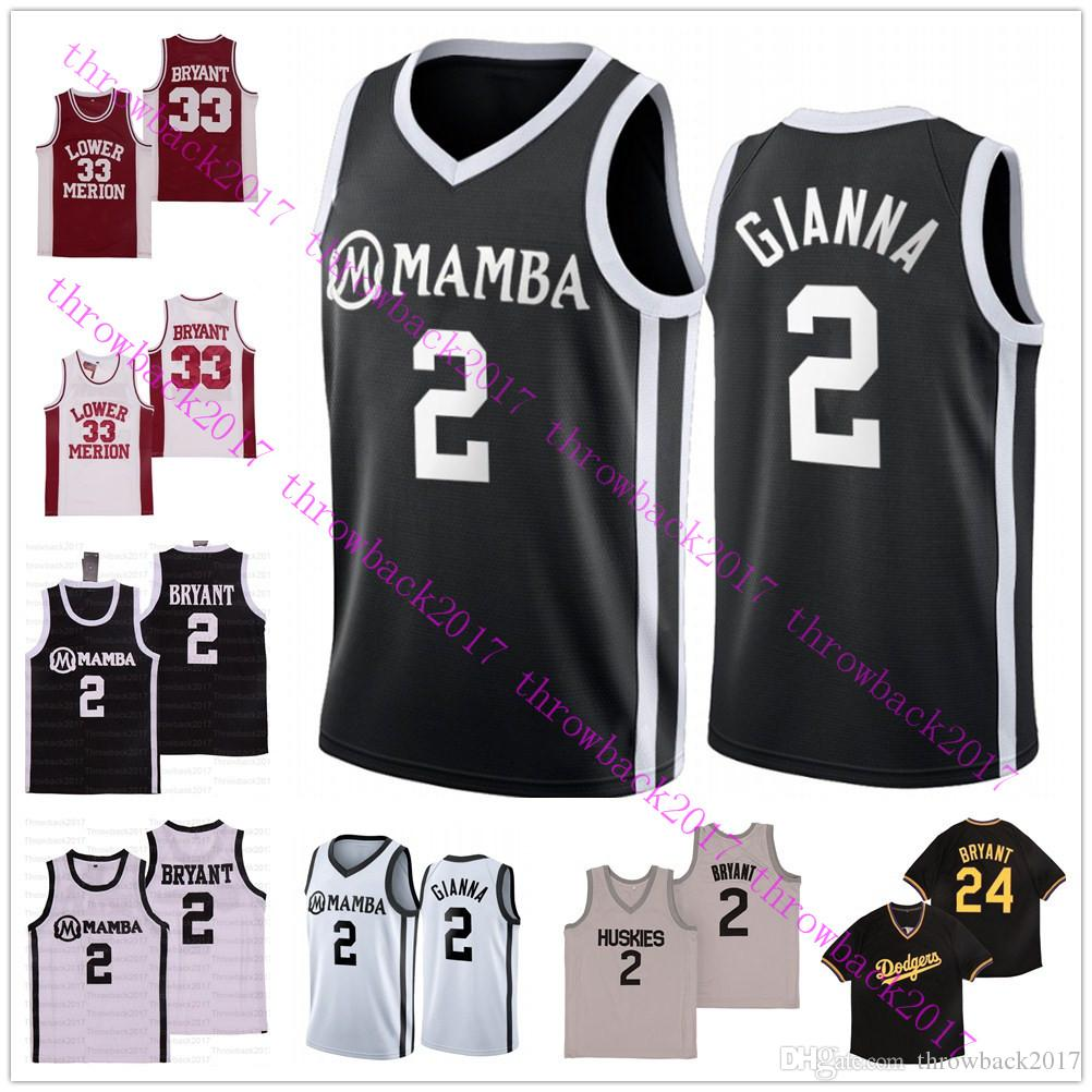 Men UConn Huskies Special Tribute College Giana Maria Onore 2 Gigi Mamba Lower Merion # 33 Bryant Basketball Jersey