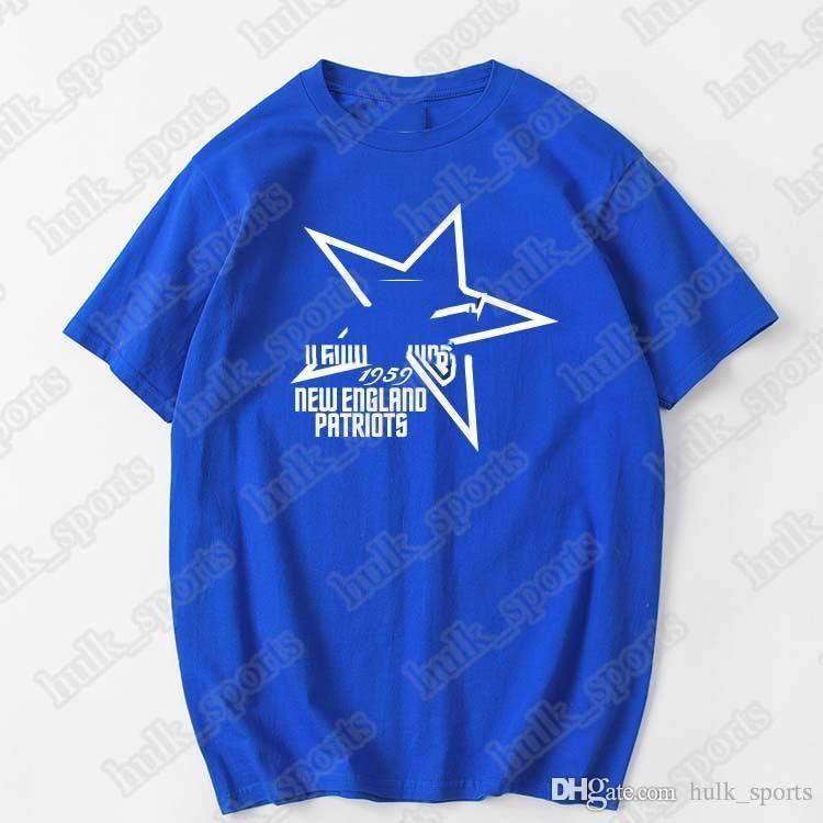 T 셔츠 짧은 소매 트레이닝 슈트면 통기성 빠른 건조 편안하고 건강한 미식 축구 jerseys11 만든