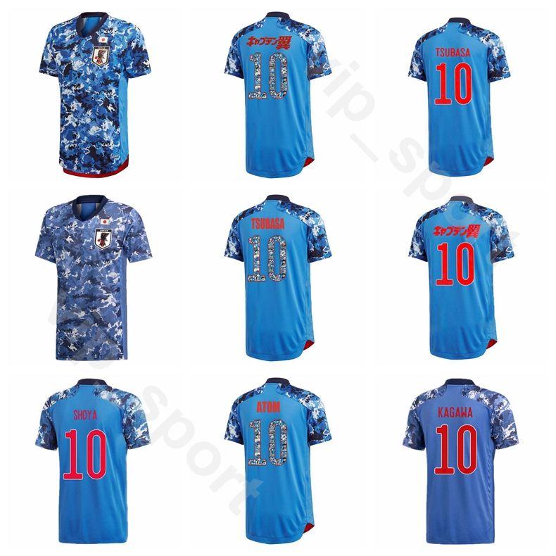 2020 Japão Cartoon 10 Tsubasa Jersey Men Soccer 9 Hyuga Kamamoto Miura 10 Atom 10 Kagawa 18 Okazaki Camisa de Futebol Kits Uniforme Japonês