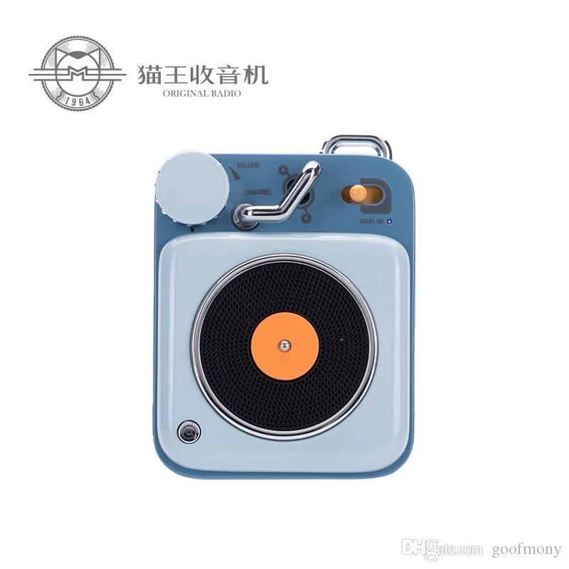 Cat King Atomic Plattenspieler, tragbares FM-Radio, Bluetooth-Lautsprecher des B612 Intelligent Elvis Audio H10