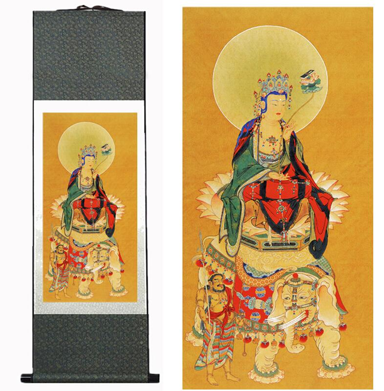 Traditional Religion Painting Art Portrait chinese art Painting Decoration Traditional