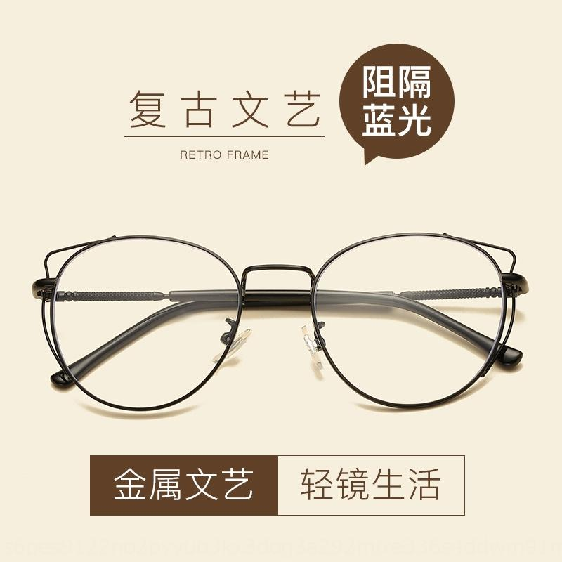 miopia anti-Blueframe per gli uomini personalizzati donne universale artistico miopia del gatto occhiali strisciamento occhiali zFWjZ