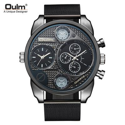 Foreign trade new oulm sports leisure two places travel alloy webbing men's watch direct sales ht9316 webbing