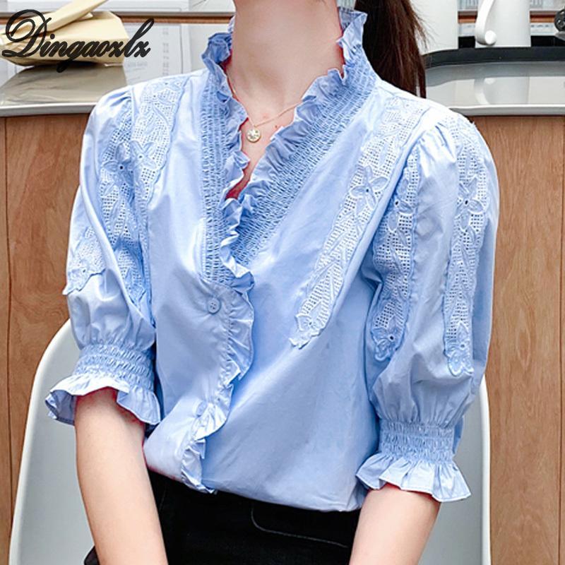 Dingaozlz 2020 Yeni moda Kısa kollu Beyaz gömlek Kore fırfır Kadın V yaka Patchwork Dantel bluz T200429 Tops