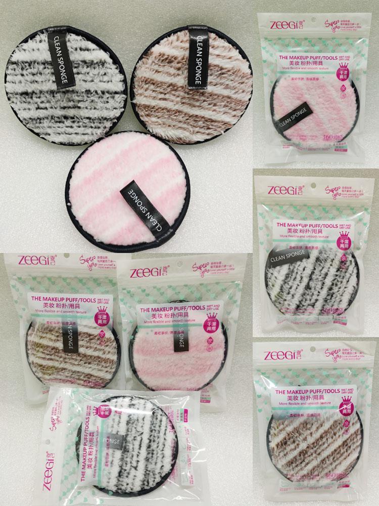 Removedor de maquiagem Puff Limpar Makeup Makeup Removedor Pó Puff Natural Dupla Sentido Esponja Limpeza Reutilizável Makeup Removedor de Algodão