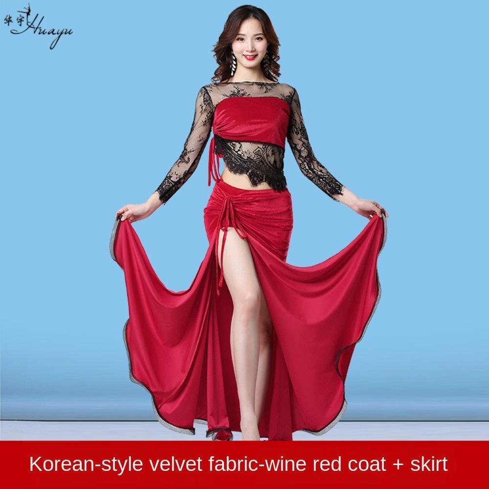 ZEeZG Hua Yu vientre nueva ropa del funcionamiento de la costura de otoño e invierno falda de la cadera Nueva práctica costura clothi cordón Cordón de terciopelo de manga larga
