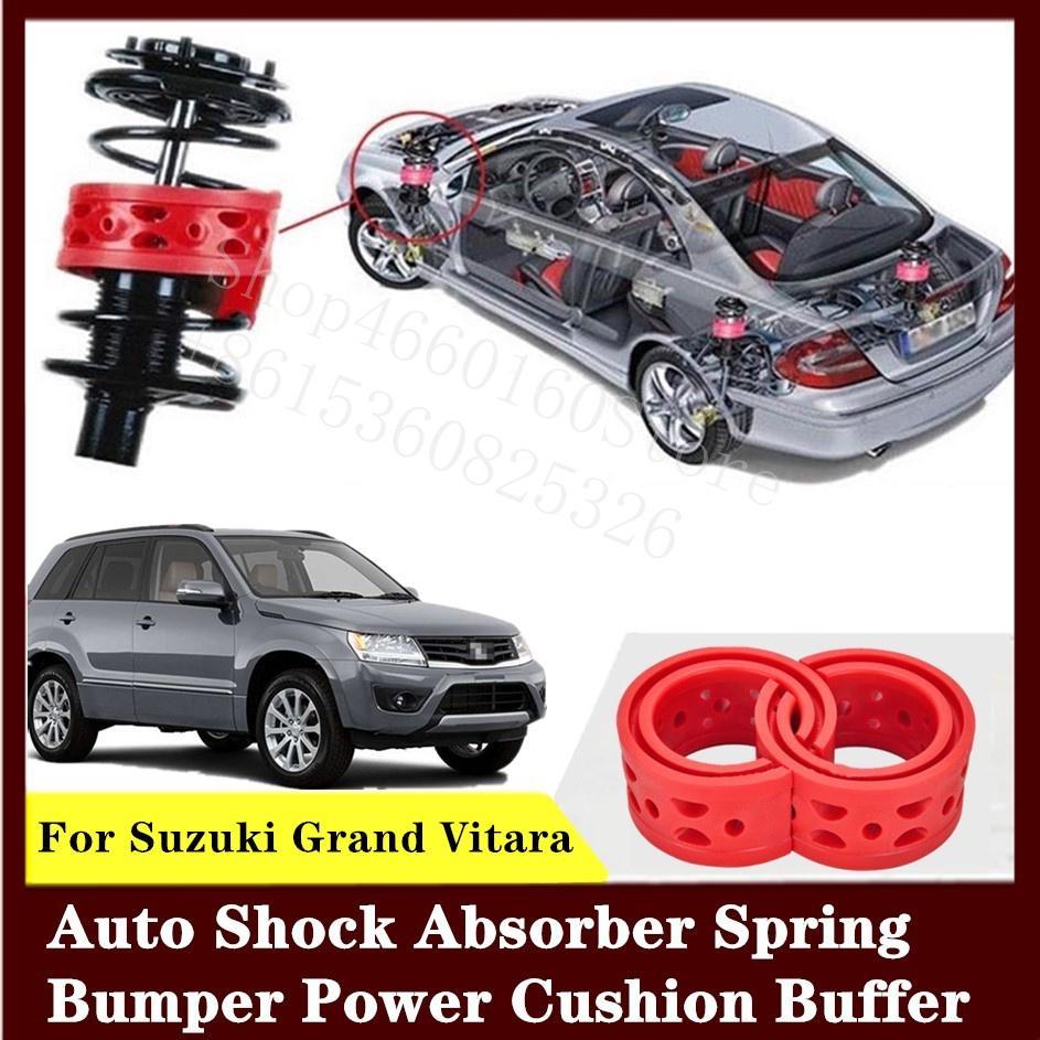 Для Suzuki Grand Vitara 2шт высококачественный передний или задний автомобильный амортизатор пружинный бампер мощность авто-буфера автомобильная подушка уретан