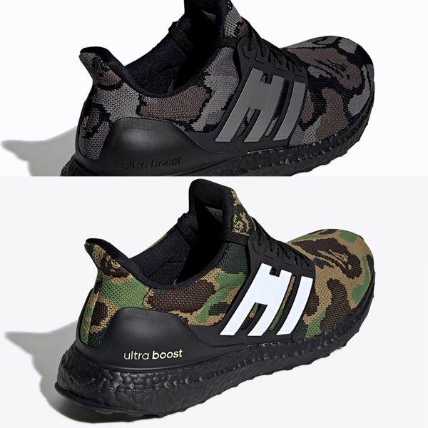 13 Ultra Boosts 4.0 Sneakers Camo Green