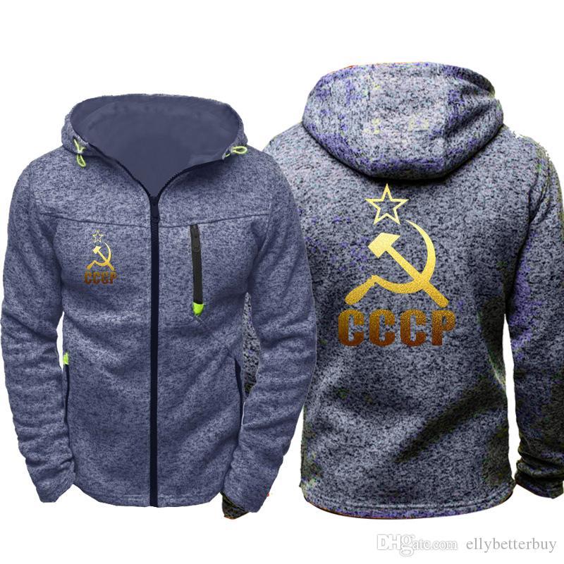 New CCCP Russian USSR Soviet Union Men Sports Casual Hoodies Zipper Tide Jacquard Fall Sweatshirts Spring Autumn Jacket Coat Tracksuit Tops