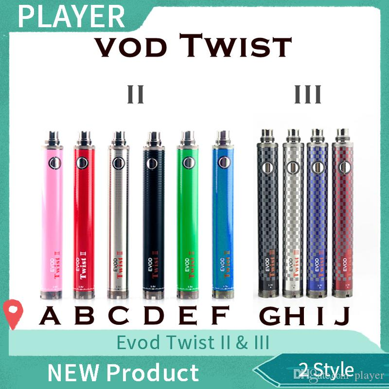 새로운 포장 뜨거운 판매 Evod 트위스트 II 2 VV 배터리 1600mAh 가변 전압 3.3v - 4.8v 배터리 VS 테슬라 sidewinder 2 배터리 0204118