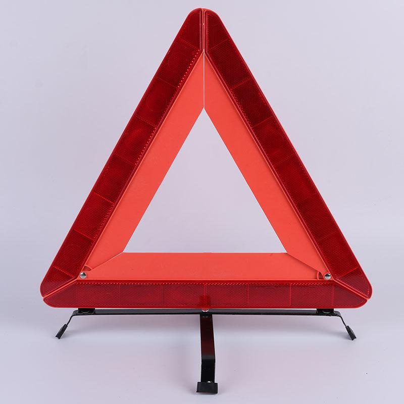 자동차 자동차 삼각형 정지 차량 위험 비상 반사 안전 주차 레드 고장 정지 신호 리플렉터 서명 경고 접어