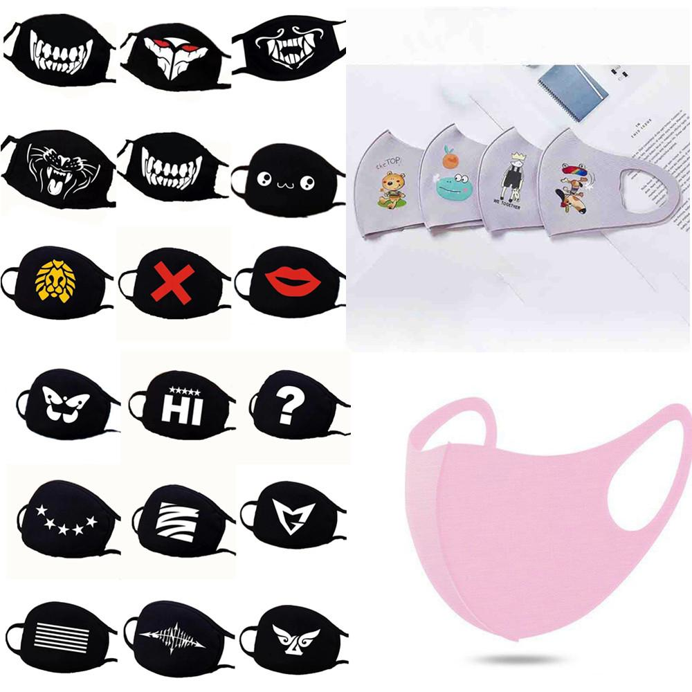 2020 Anime Face Mouth Mask Reusable Breathable Cotton Mascarillas Masks Childrencartoon Cute Pm2 5 Anti Dust Mouth Face Mask From Good Facemask 0 48 Dhgate Com Shop anime face mask masks created by independent artists from around the globe. 2020 anime face mouth mask reusable