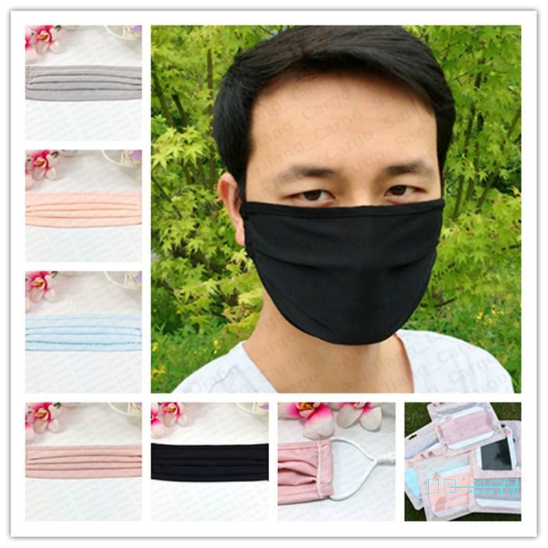 Горячие взрослые Summer Ice Шелковой маска для лица сплошного цвета Тонкого Sunproof Противопыльного Рта муфельной дышащей моющейся Регулируемой Респиратор крышка E51001