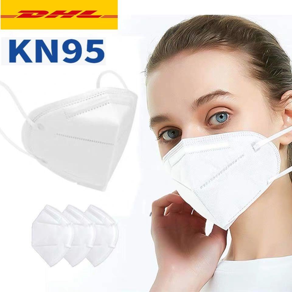ABD Stok! Kalifiye Sertifikası Anti-toz Yüz Maskeleri Toptan Hızlı serbest Kargo ile Hızlı Teslimat Katlama Yüz Maskesi
