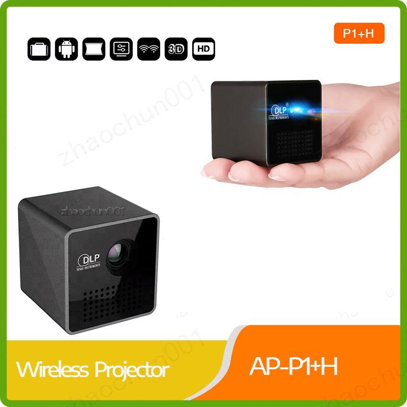 UNIC P1 플러스 와이파이 무선 포켓 DLP 미니 휴대용 프로젝터 30 루멘 마이크로 Miracast DLNA 비디오 프로젝터 UNIC P1 + H 와이파이