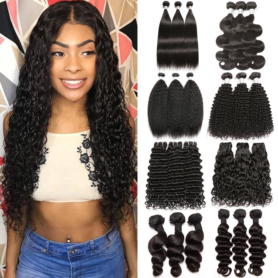 Rxy Human Hair 3 Bundles Straight Body Wave Kinky Curly Deep Wave Loose Wave Loose Deep Kinky Straight Curly Hair Brazilian Hair Bundles