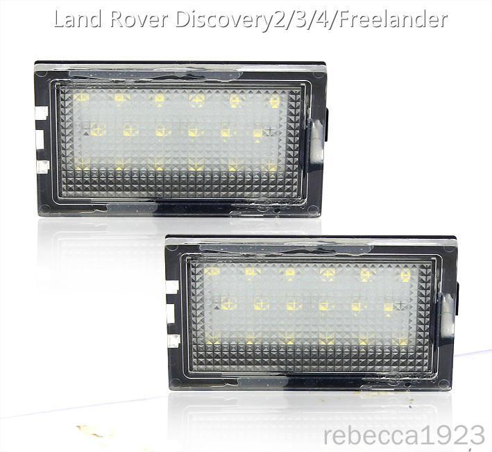 Lámparas de matrícula del coche LED para Land Rover Discovery2 / 3/4 / Freelander número de la placa de fábrica del precio LED luz 13.5V 6000K