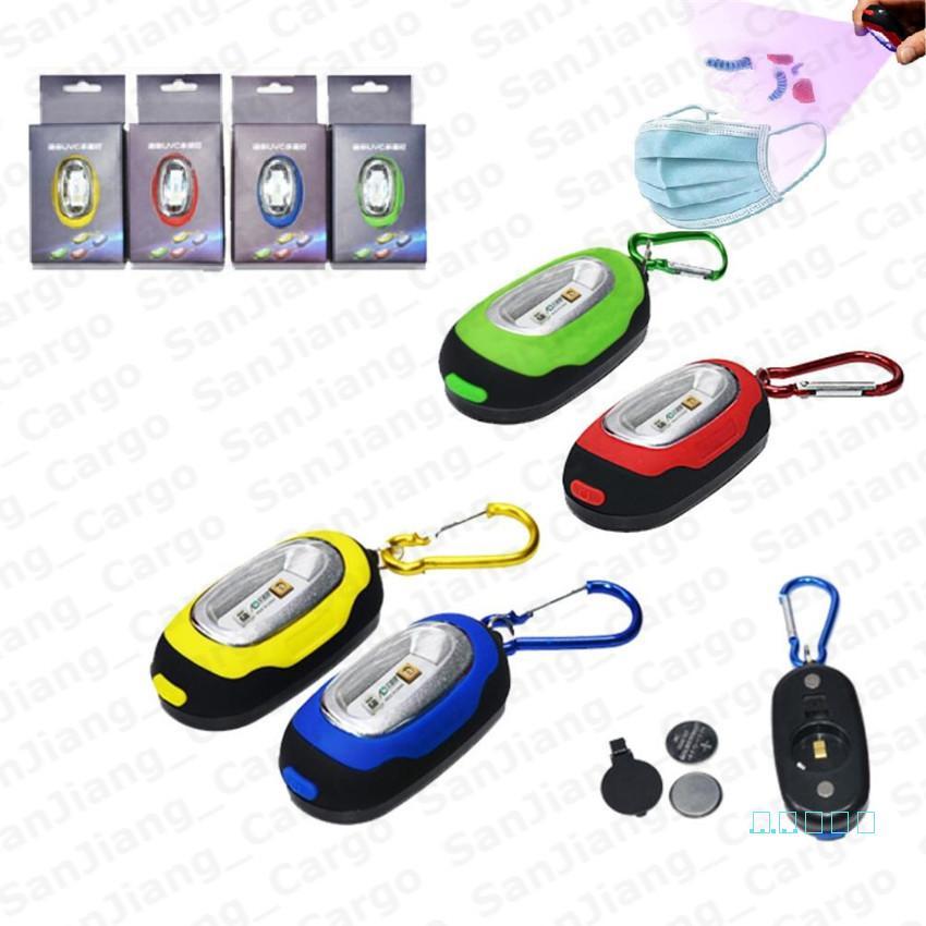 소형 휴대용 UV 스틱 살균 램프 UVC 주도 소독제 미니 키 체인 UVC 살균 램프 휴대용 살균 전화 마스크 E51003를위한