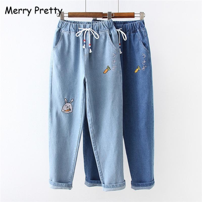 Merry Women Hight Waist Jeans Pants Cartoon Embroidery Denim Straight Pants Jeans Elastic Waist Loose Cotton