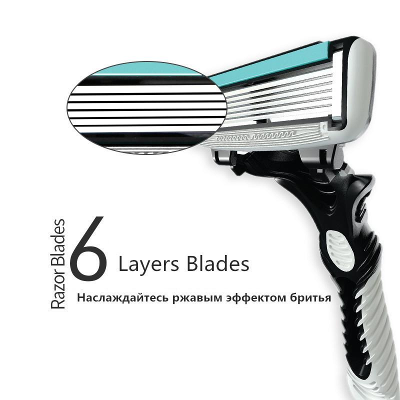 Professional 3pcs/pack Quality Shaving Machine 6-Layer Safety Razor Blades Manual Shaving Shaver Face Care Beard Hair Remover D19011606