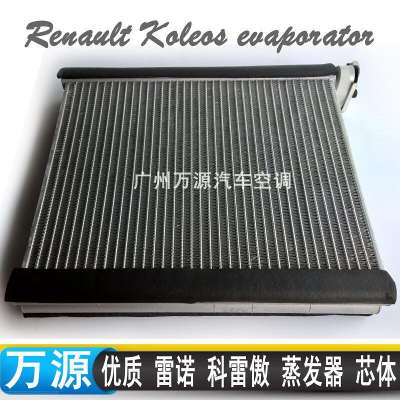 Shendi Yate Auto Ac Koleos dimensioni evaporatore 225 * 255 * 38MM / auto aria condizionata parti di riparazione