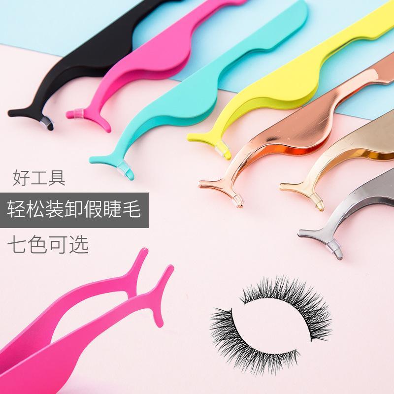 Factory Direct Eyelash Clip Multi-Function Eyelash Curler Eyebrow Clip Tweezers Auxiliary False Eyelash Auxiliary