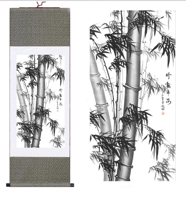 Bamboo Painting Home Office Decoration Chinese Scroll Painting Pine Trees, Bamboo And Yellow Plum