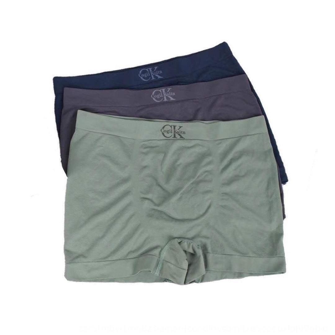 2020 8 ледяные брюки ледяной шелк голый аммиак мужское нижнее белье удобное дышащее не сенсационное нижнее белье в штучной упаковке