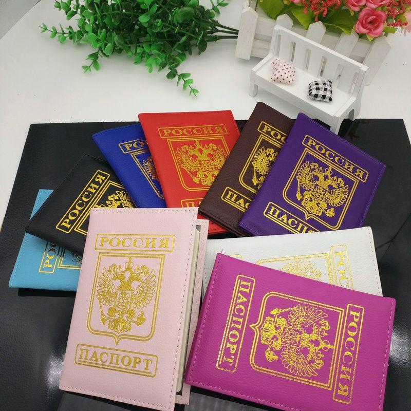 Reisen Netter Russland-Pass-Abdeckung Frauen Rosa Russland Pass Kartenhalter amerikanische 8 Farben Abdeckungen für Reisepässe-Mädchen-Fall Passport Wallet