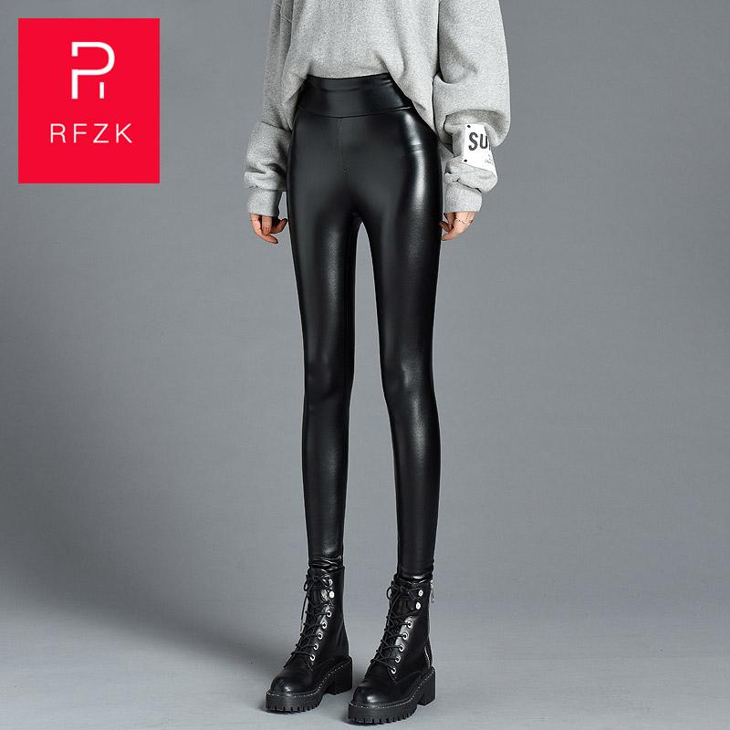 RFZK plus velvet leather pants women's outer wear 2020 autumn and winter new high waist black sexy thick feet tight pants