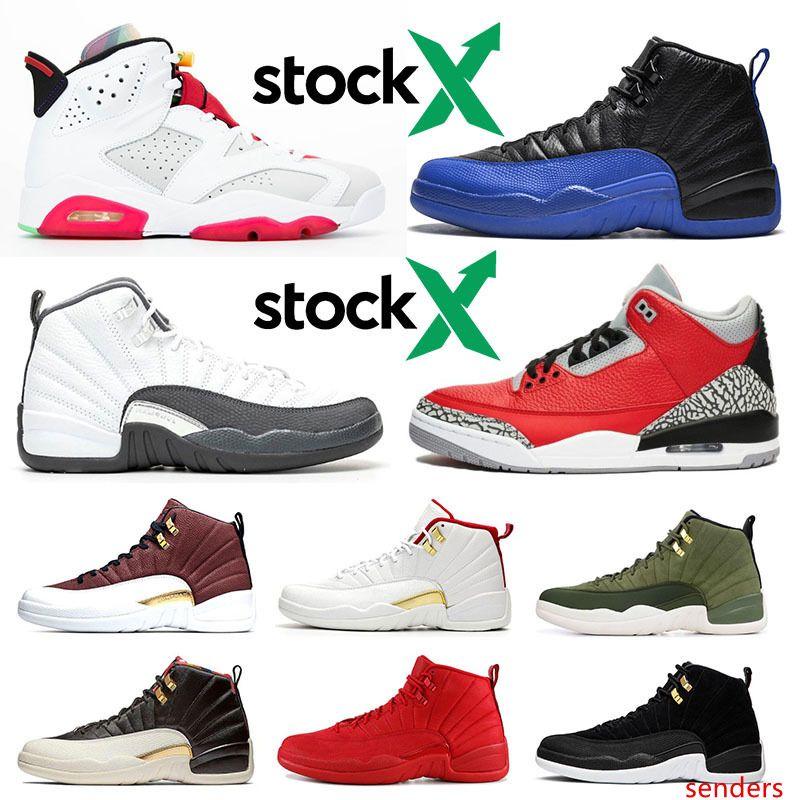 2020 Dark Grey Fiba 12 12s Basketball Shoes Men Game Royal Gym Red Cement hare Bulls Flu Game Designer mens trainers Sports Sneakers