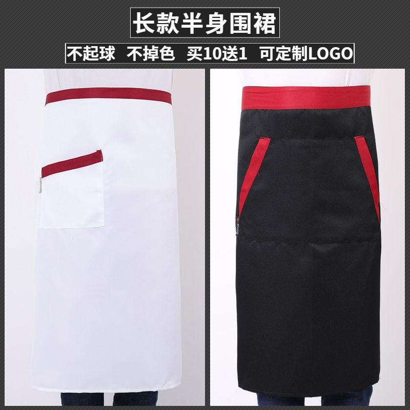 El delantal del cocinero de los hombres de delantal La mitad de las mujeres de la cintura corto restaurante Hotel Camarero Negro Medio personalizada