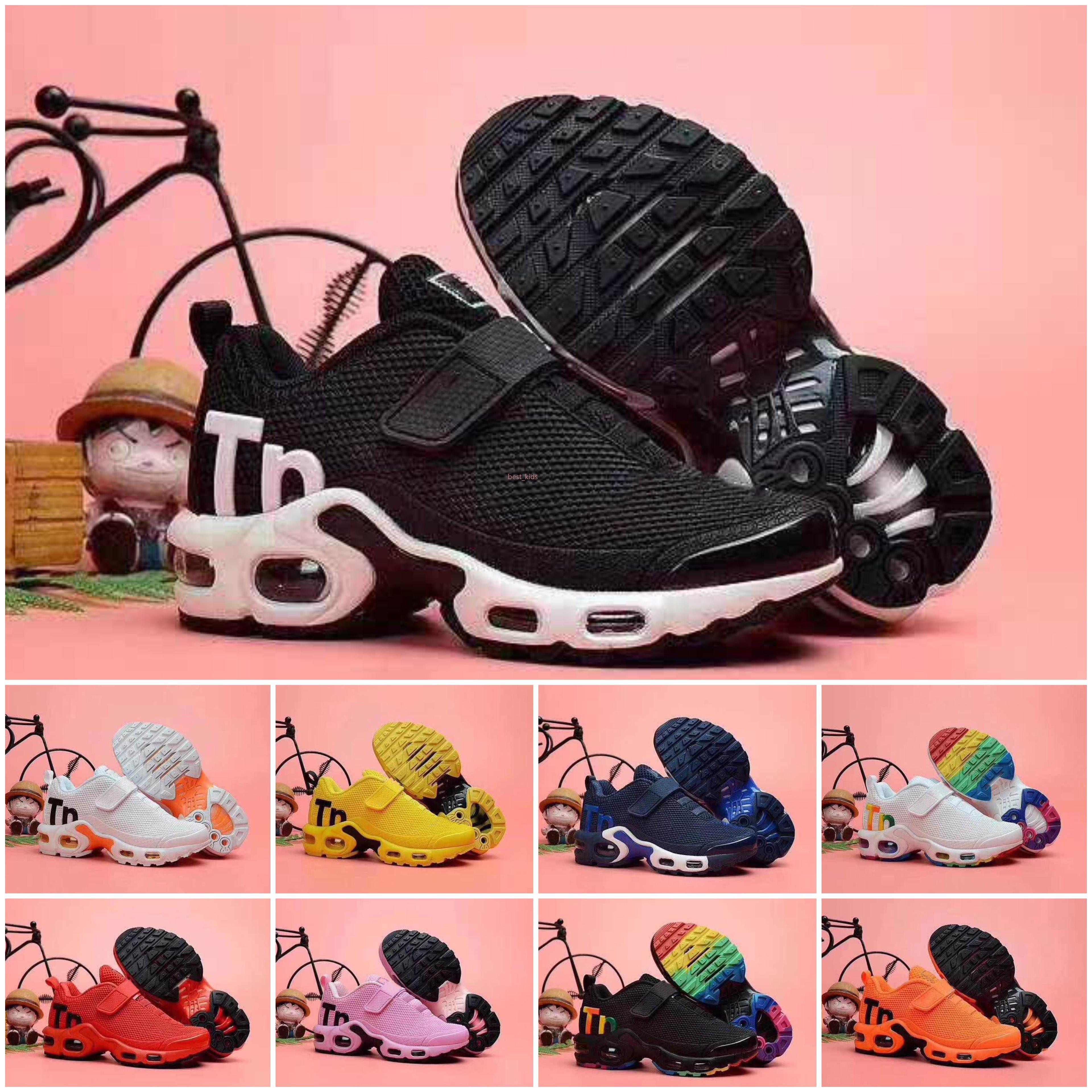Nike Mercurial Air Max Plus Tn enfants TN Sport Plus de luxe Chaussures de course pour enfants de filles de garçon Baskets Tn Chaussures de sport classique en plein air tout-petits
