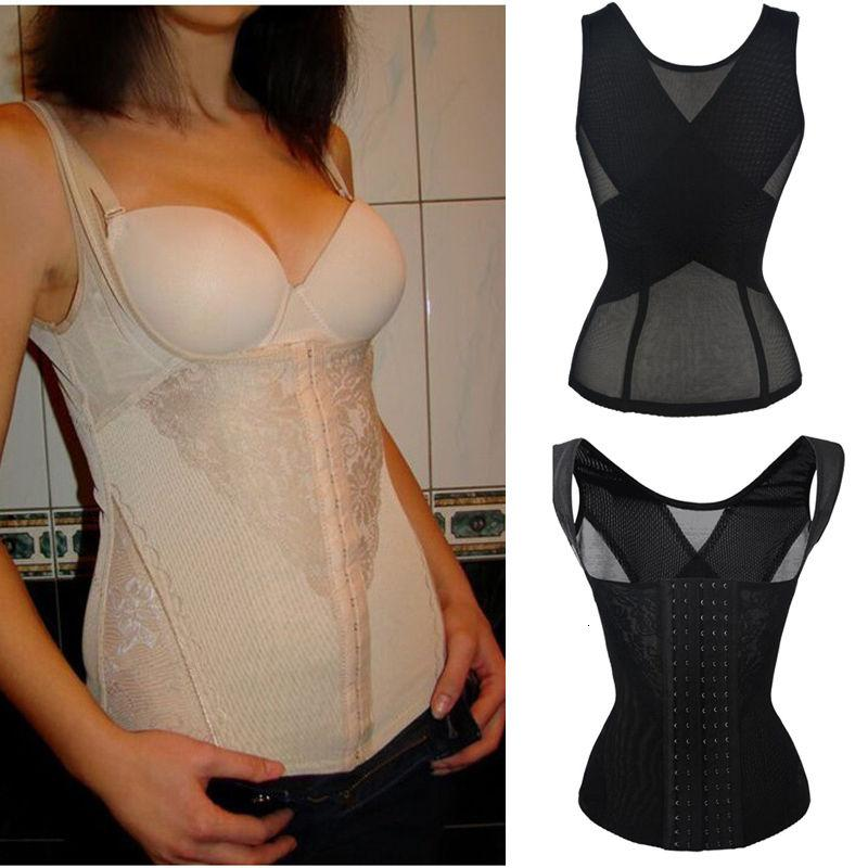 기업 트레이너 M-2XL 여성 허리 단단한 고체 높은 품질 몸 셰이퍼 슬리밍 벨트 쉐이프웨어 Underbust 플러스 사이즈 코르셋 Cincher의 L