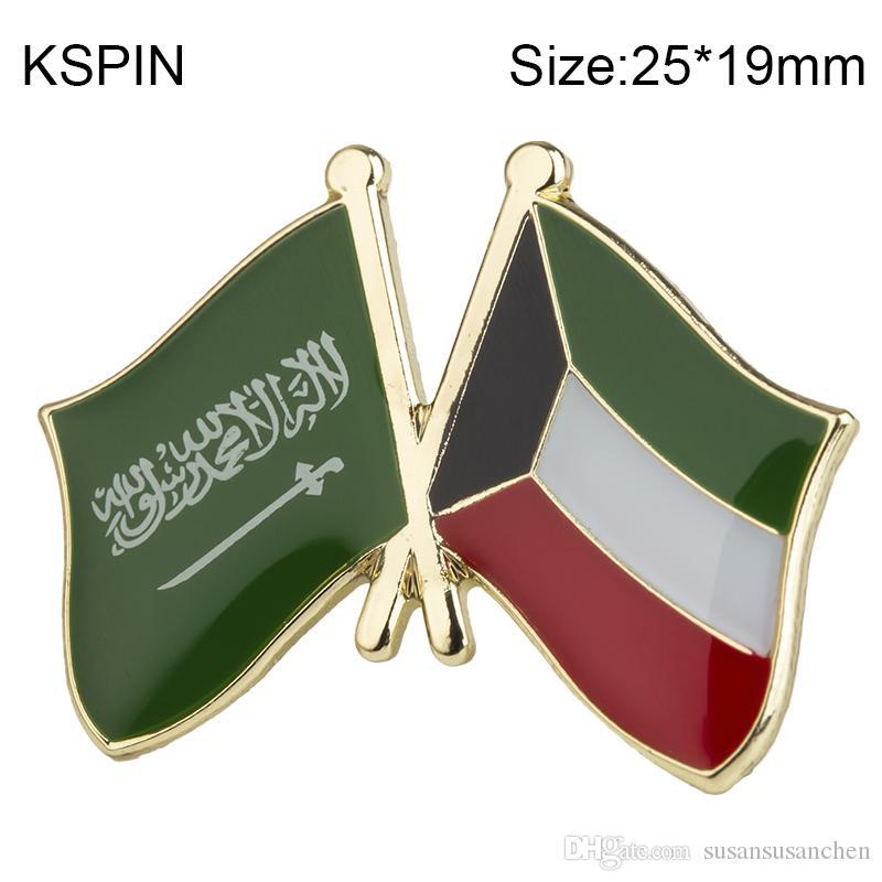 Arabia Saudita Kuwait amicizia risvolto della bandierina Pin Flag Badge perni del risvolto Badge XY0484