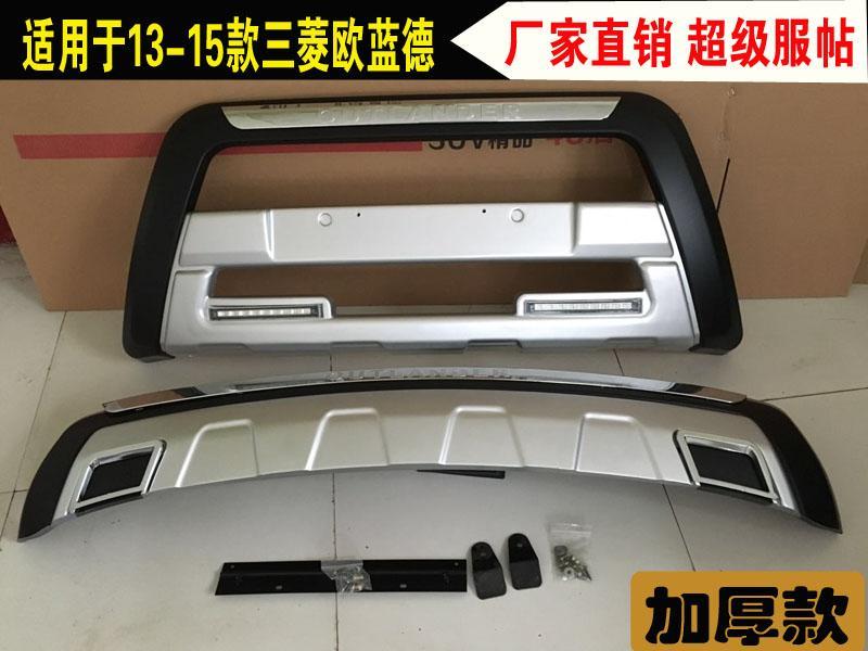 2013-2016 미쯔비시 외국인을위한 두꺼운 자동차 액세서리 ABS 전면 + 후면 LED 범퍼 자동차 범퍼 보호대 가드 스키드 플레이트 적합