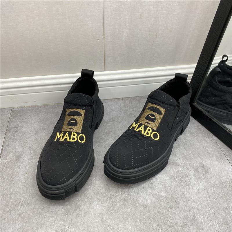 Hot comprar novos elegantes respirável esportes sola de sapatos ao ar livre PLHV