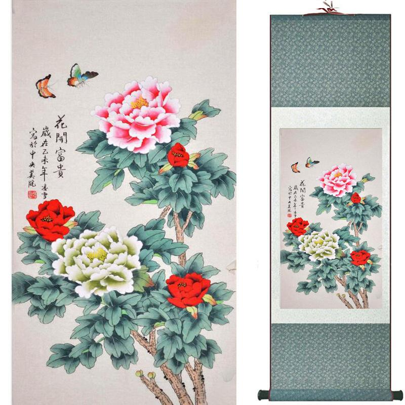Birds On The Tree Painting Home Office Decoration Chinese Scroll Painting Birds Painting Birds And Flower Painting062901