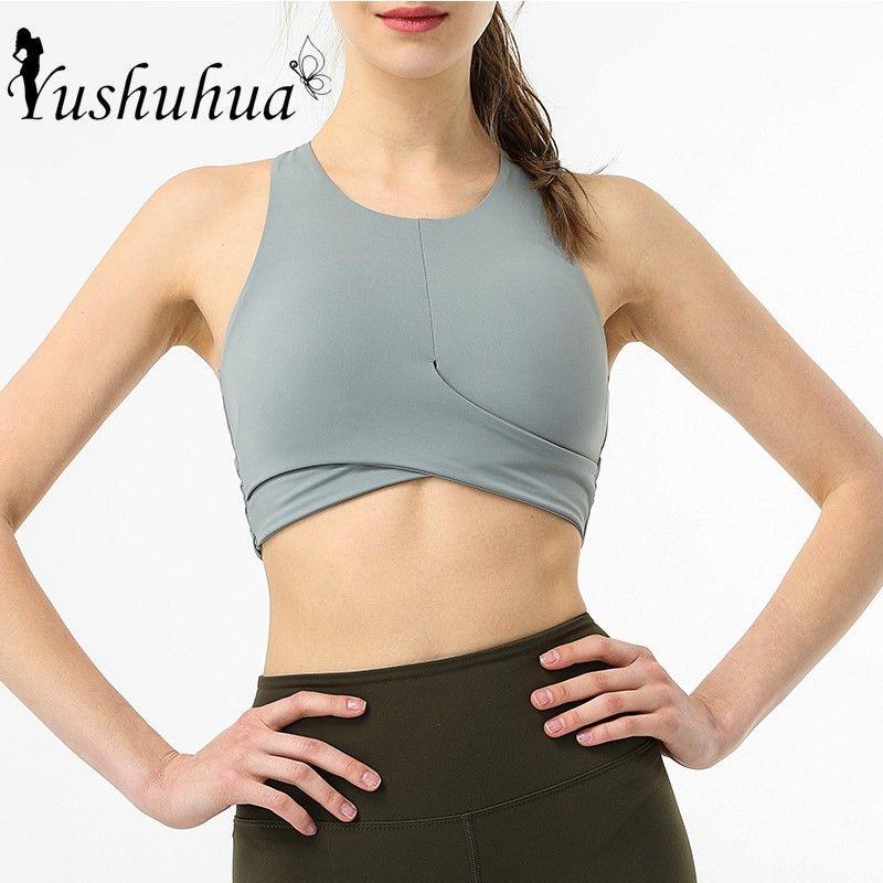 Women New Sports Bra High Quality Sportswear For Women Gym Push Up Training Run Bra Cross hem Yoga Sexy backless fitness Top