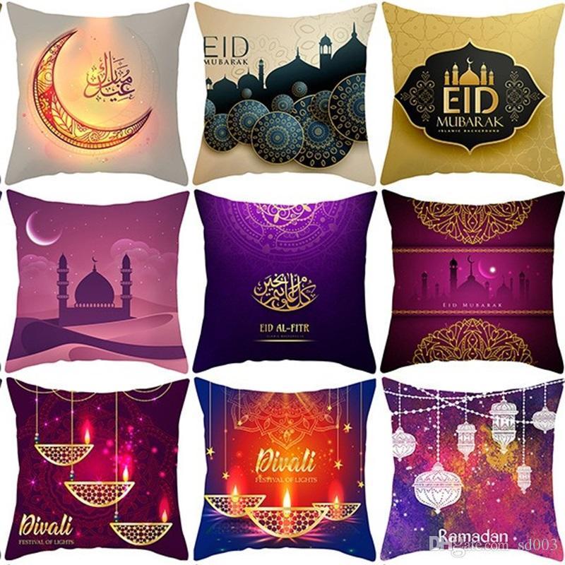 Muslim Decorative Pillow Case Square Popular Sofa Car Cushion Cover Fashion Ramadan Decoration Home Textiles Hot Sale 4 2jzaE1