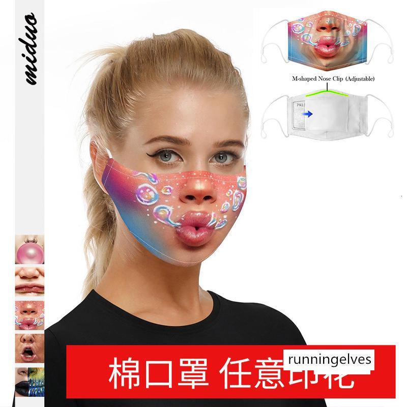 Gedruckte Maske aus reiner Baumwolle Maske Einweg Erwachsenen waschbar