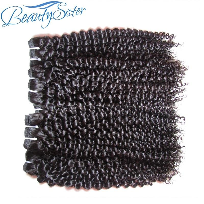 wholesale raw virgin unprocessed cuticle aligned kinky curly human hair bundles 1kg 10pcs lot best quality natural hair color silk smooth