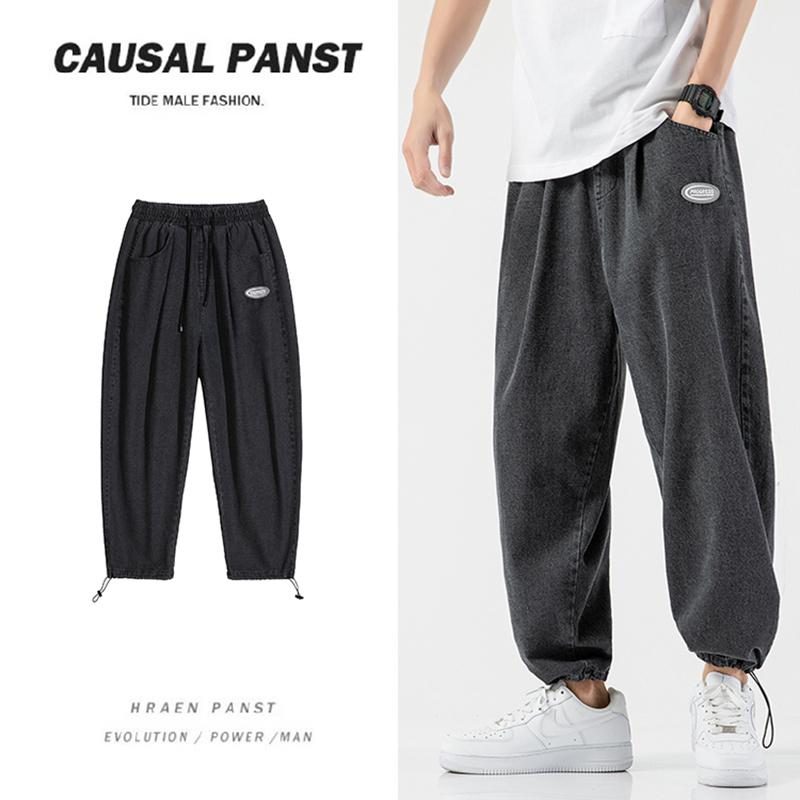Retro Jeans Pantaloni Uomo allentati denim pantaloni da uomo Leggings Cowboy Moda Harem inferiori maschio di alta qualità lavato i pantaloni 5XL